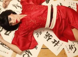 Elena Garcia Silk Cutwork Kimono Dress/Tunic (Coral Red & Deep Aubergine)