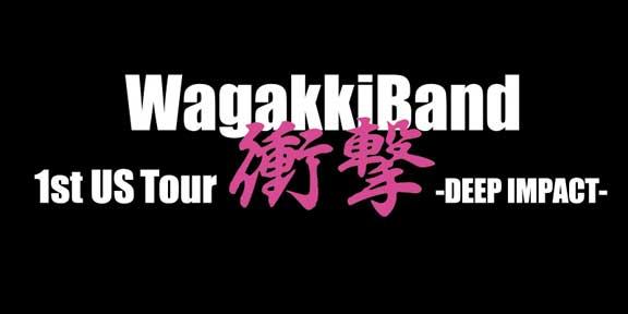 first-tour-banner