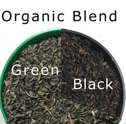 Tea_Blend__46203.1474485429