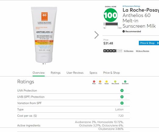 screenshot-www.consumerrepo