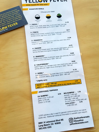 YF-menu