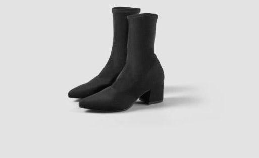 vagabond-booties