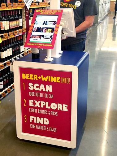 wine-scanner