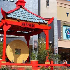Celebrate the Lunar New Year!  1/15-2/16 at the Citadel Outlets in LA! See Chinese Lion and Dragon Dances!